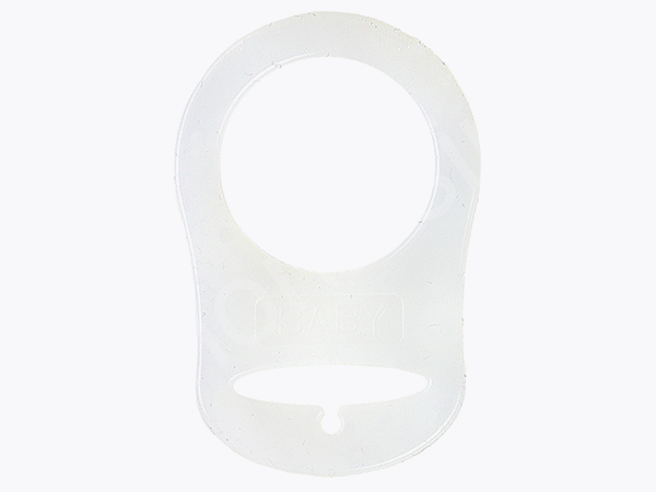 silicone ring, adapter for pacifier : white